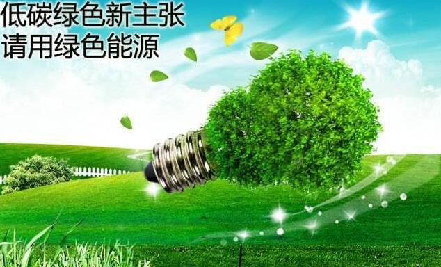 绿色节能照明的内容.jpg