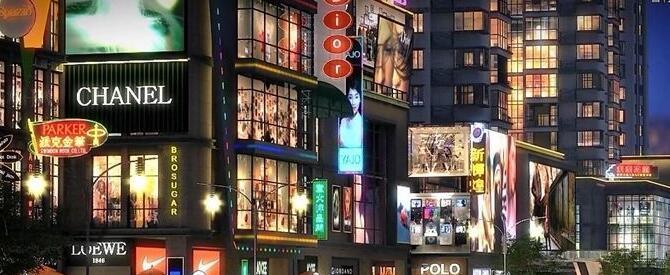商业街的照明要求.jpg